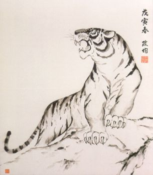 Chinese-style ink painting of a white tiger snarling.
