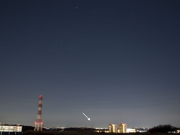 Canopus as seen from 35 degrees N. latitude.  When a star (or the moon) is seen this low in the sky, it appear reddish.  That's because you are looking at it through a greater thickness of atmosphere in the direction toward the horizon than when the star is overhead.  This image is Canopus seen from Tokyo via Wikimedia Commons