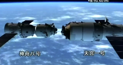 Unmanned Tiangong-1 space module to make historic dock with Shenzhou-8 in October 2011.