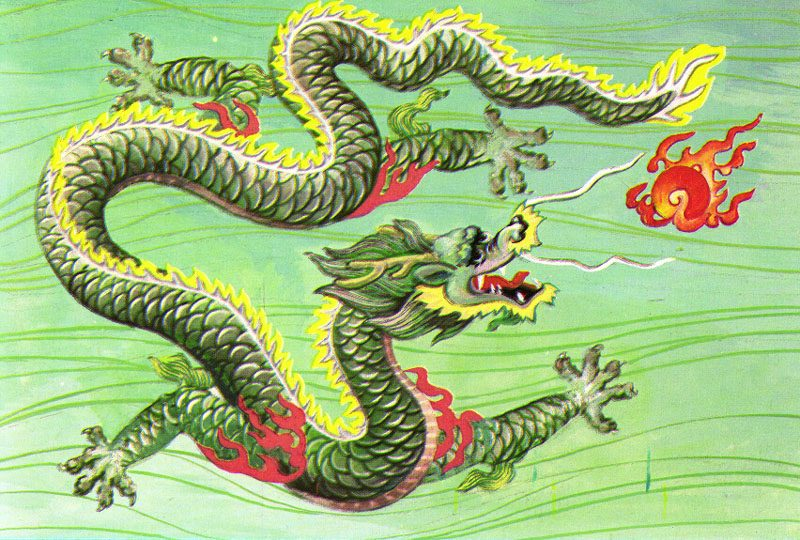 Painting of long green dragon with stylized fire off to one side.