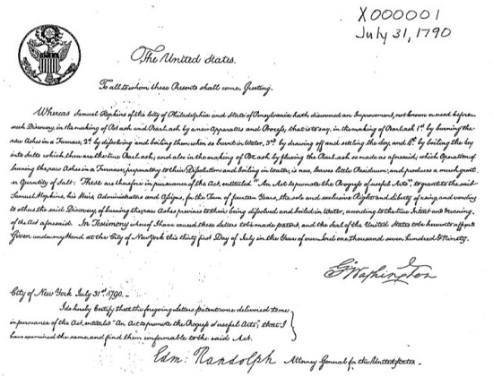 First U.S. patent, issued July 31, 1790 to Samuel Hopkins. Image via Wikimedia Commons.