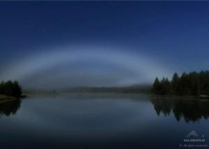 fogbow-August-24-Salamapaja