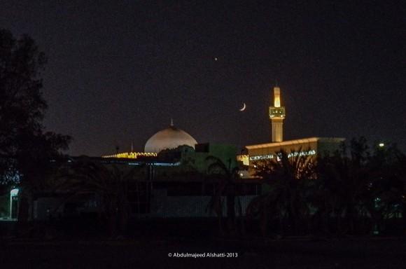 Grand Mosque in Kuwait. Photo credit:Abdulmajeed Alshatti