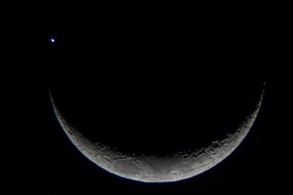 Near occultation. Santa Maria, Rio Grande do Sul, Brazil. Photo credit: Crístian-Rubert.