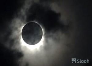 eclipse-solar-slooh