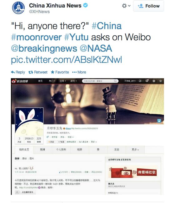 Tweet via @elakdawalla on Twitter, who has done a great job keeping us informed about Yutu.  Thanks, Emily!