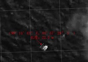 Satellite image, Indian Ocean, Saturday Mar. 22