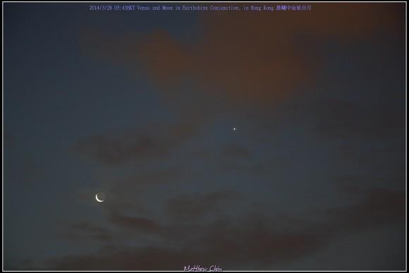 Mastthew Chin 2014/3/28 Venus and Moon in Earthshine Conjunction, in Hong Kong ???????