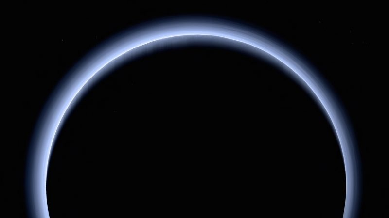 Kerberos Moon Of Plluto: How Pluto Got Its Name