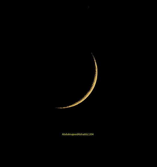 EarthSky Facebook friend Abdulmajeed Alshatti in Kuwait captured the June 29, 2014 moon, too.  He wrote: