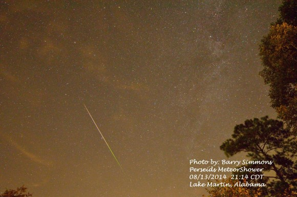 Barry and Nannette Simmons caught this earthgrazer on the evening of August 13.  wrote:
