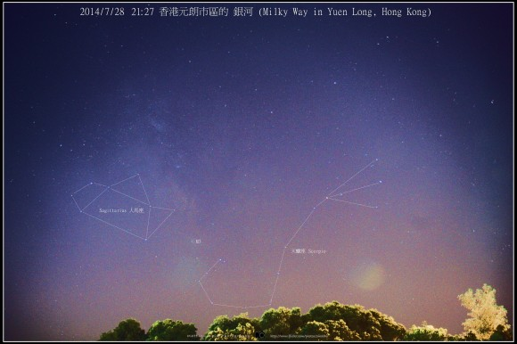 Night sky photo with Teapot asterism and long, J-shaped Scorpius constellation outlined.