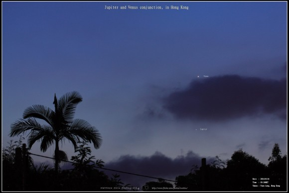 Venus and Jupiter from Hong Kong on the morning of August 16, 2014 by EarthSky Facebook friend Matthew Chin.