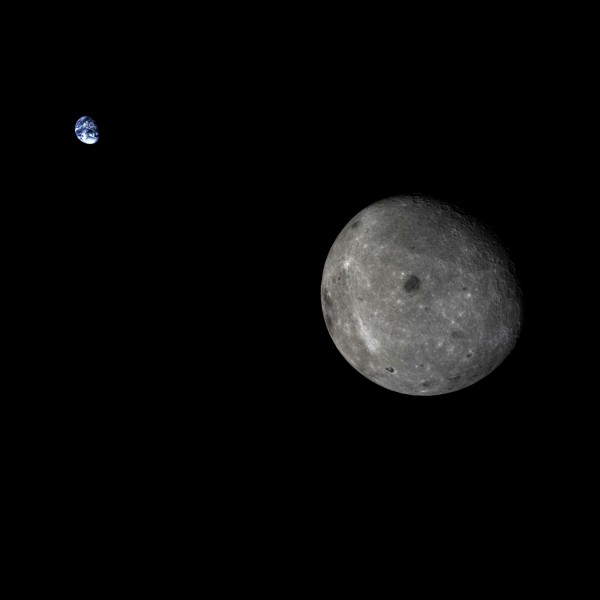 View larger. |  Chinese Chang'e 5 test vehicle captured this extraordinary view of Earth over the far side of the moon on  October 28, 2014.