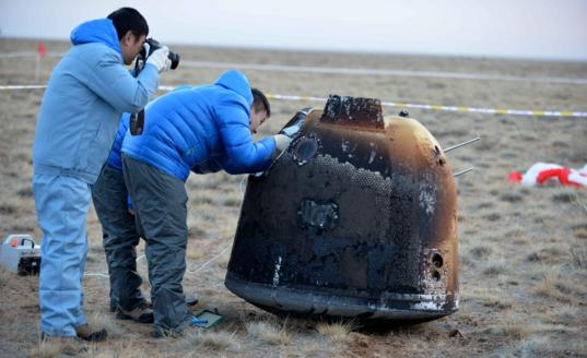 Chang'e 5 test vehicle launched October 23, 2014 and successfully returned a test sample return capsule eight days later, on October 31.  Image by Xinhua News via the Planetary Society