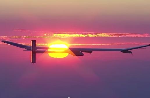 Image credit: solarimpulse.com