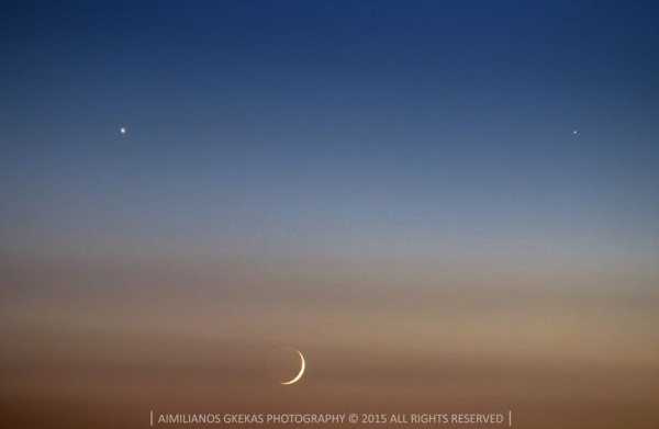 Venus, Jupiter and the moon made a triangle as seen from some parts of the world on July 18, 2015.  Aimilianos Gkekas submitted this photo to EarthSky.  He caught the trio from a monastery known as Meteora - literally 'suspended in the sky' - in Thessaly, Greece.