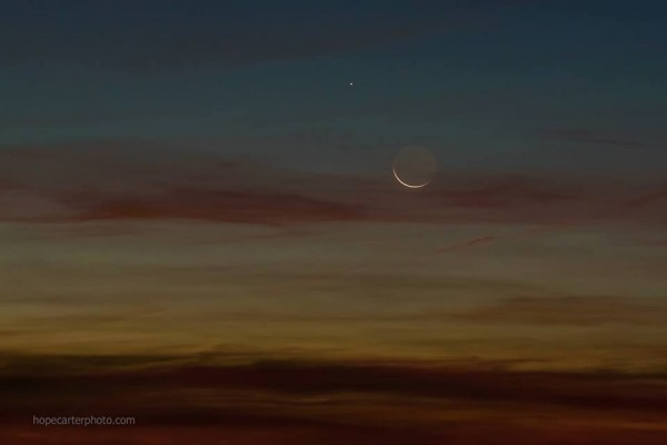 Beautiful moon and Mercury this morning - Sunday, October 11, 2015 - by Hope Thurston Carter.