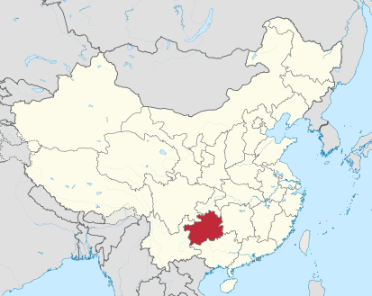 The new telescope is being built in China's Guizhou province.  Image via Wikipedia.