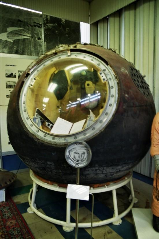 Vostok 1 via Wikimedia Commons.