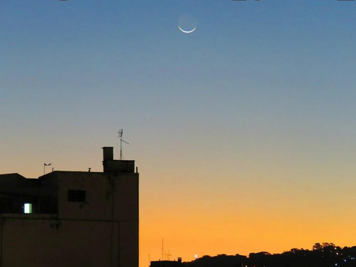 Moon on July 4, 2016 by Helio C. Vital in Rio de Janeiro, Brazil.
