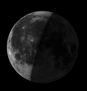 moon-at-perigee-july-27-2016