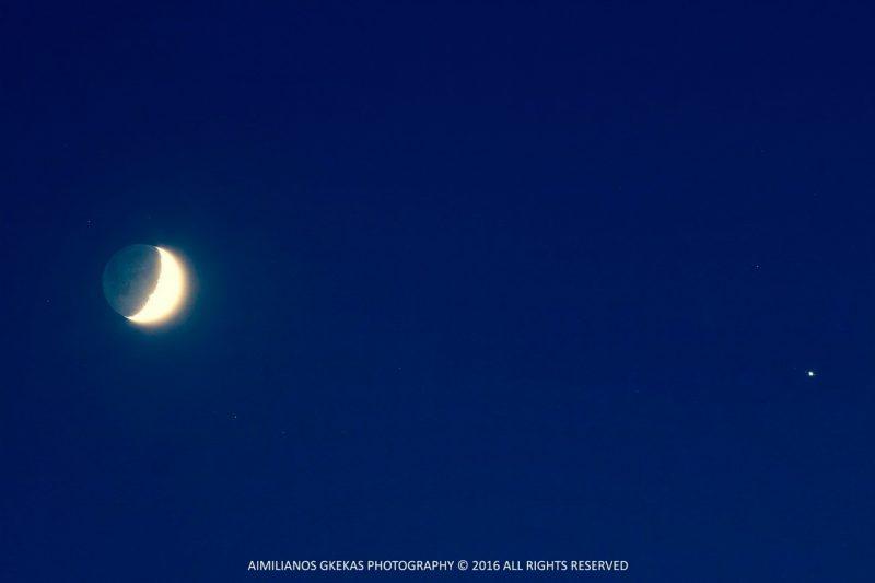 Waxing crescent moon and Jupiter on July 9, 2016 from Aimilianos Gkekas at Meteora in Kalampaka, Greece.