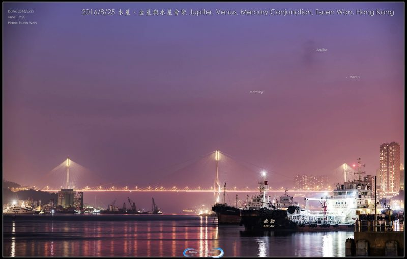 Matthew Chin in Hong Kong caught Venus and Jupiter on August 25.