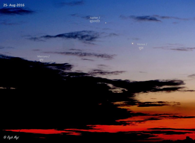 Rajiv Maji caught Venus and Jupiter on August 25 from Rawatbhata, Rajasthan, India.