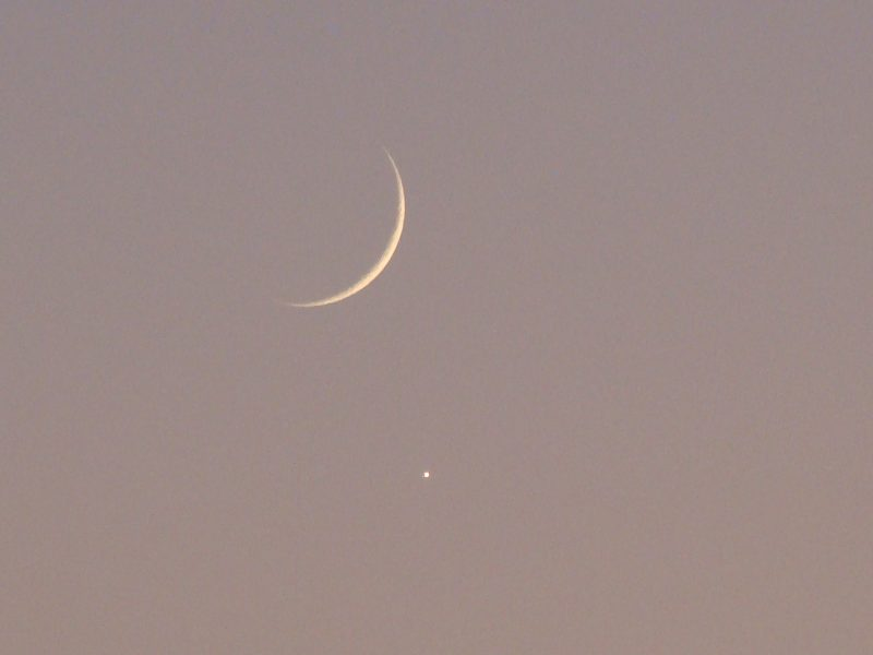 Moon and Venus on September 3, 2016 from Hia Aqdeer in Islamabad, who wrote: