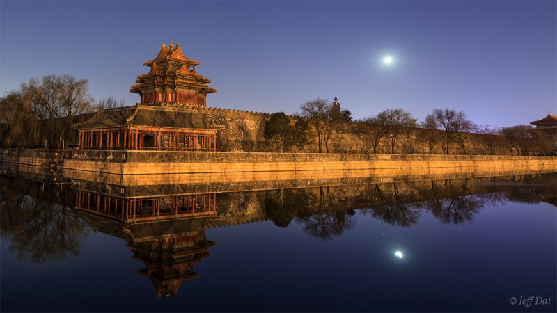 Moon and Mars over the Forbidden City, December 6, 2016. Photo by Jeff Dai.