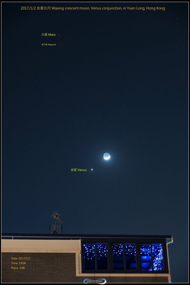 See it! Moon sweeps past Venus and Mars