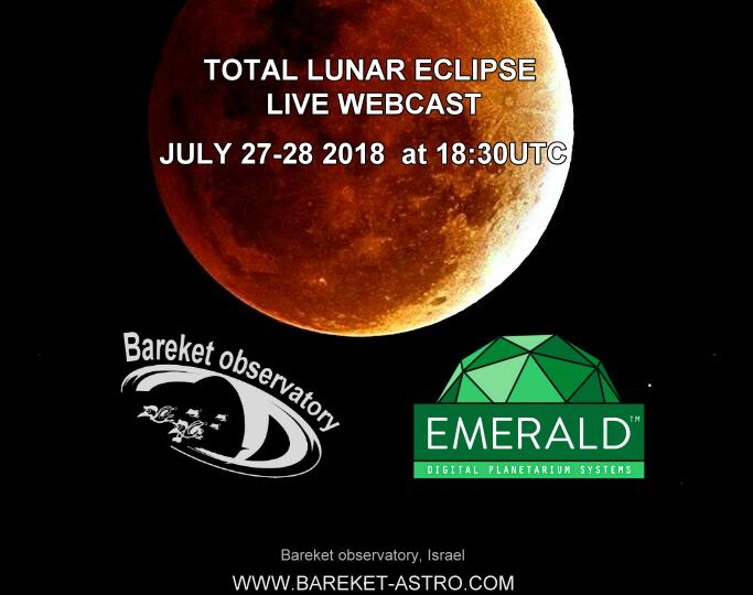 Century's longest lunar eclipse July 27 | Sky Archive | EarthSky