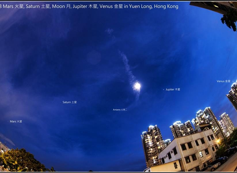 parade of moon and planets today s image earthsky