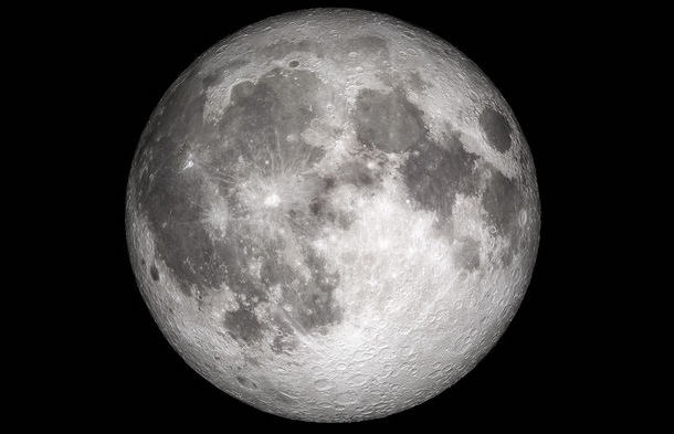 The Earth Moon.