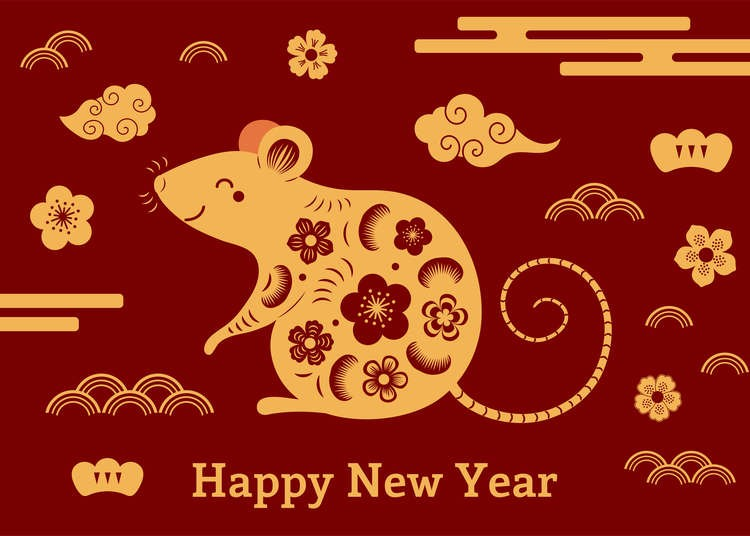 A Chinese New Year card, for the Year of the Rat.