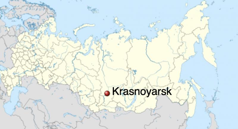 Another asteroid disintegrates over Russia Krasnoyarsk-wiki-e1555406563940