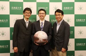 Three scientists from the research team.