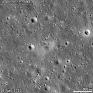 Beresheet impact location on moon.