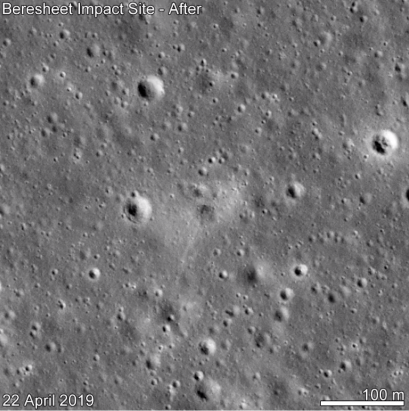 Cratered lunar surface from low orbit with small dark smudge in the middle.