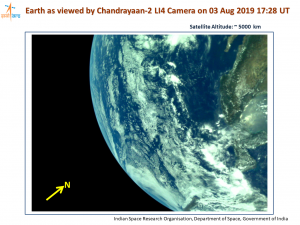 Chandrayaan-2's first set of images