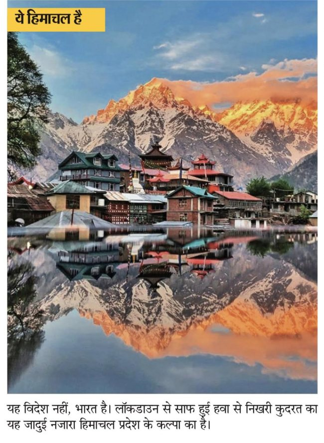 High snowcapped mountains behind an Asian village reflected in a still lake.
