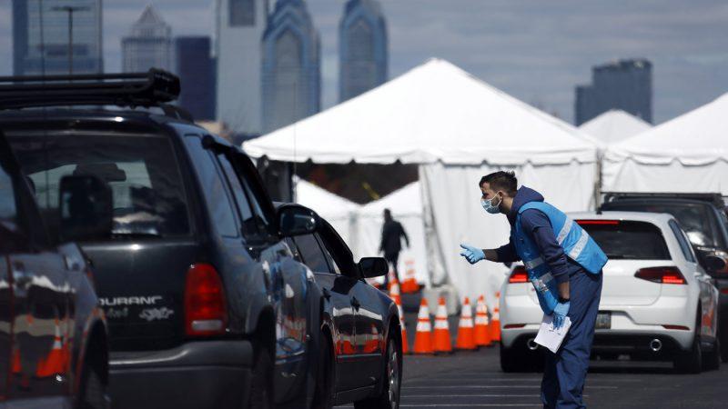 Coronavirus testing site in Philadelphia.